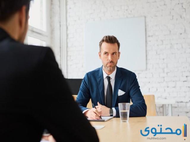 اسئلة مقابلة العمل