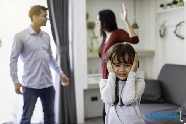 اسباب الطلاق الصامت