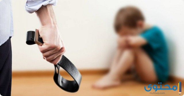 أسباب العنف عند الأطفال