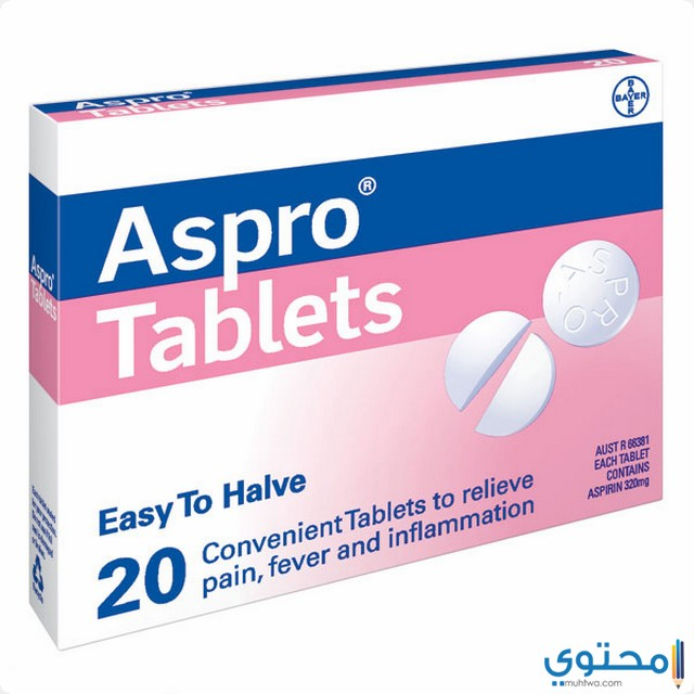 ما هو دواء اسبرو