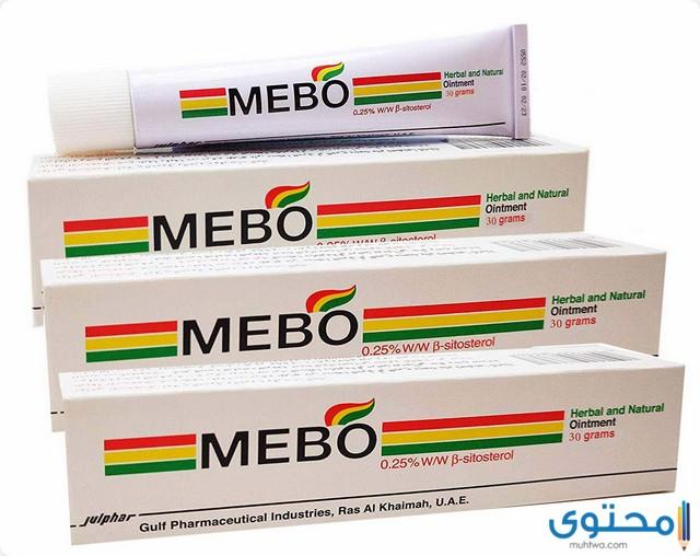استخدامات مرهم ميبو لعلاج الحروق والجروح