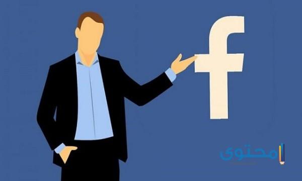 استرداد حساب فيس بوك