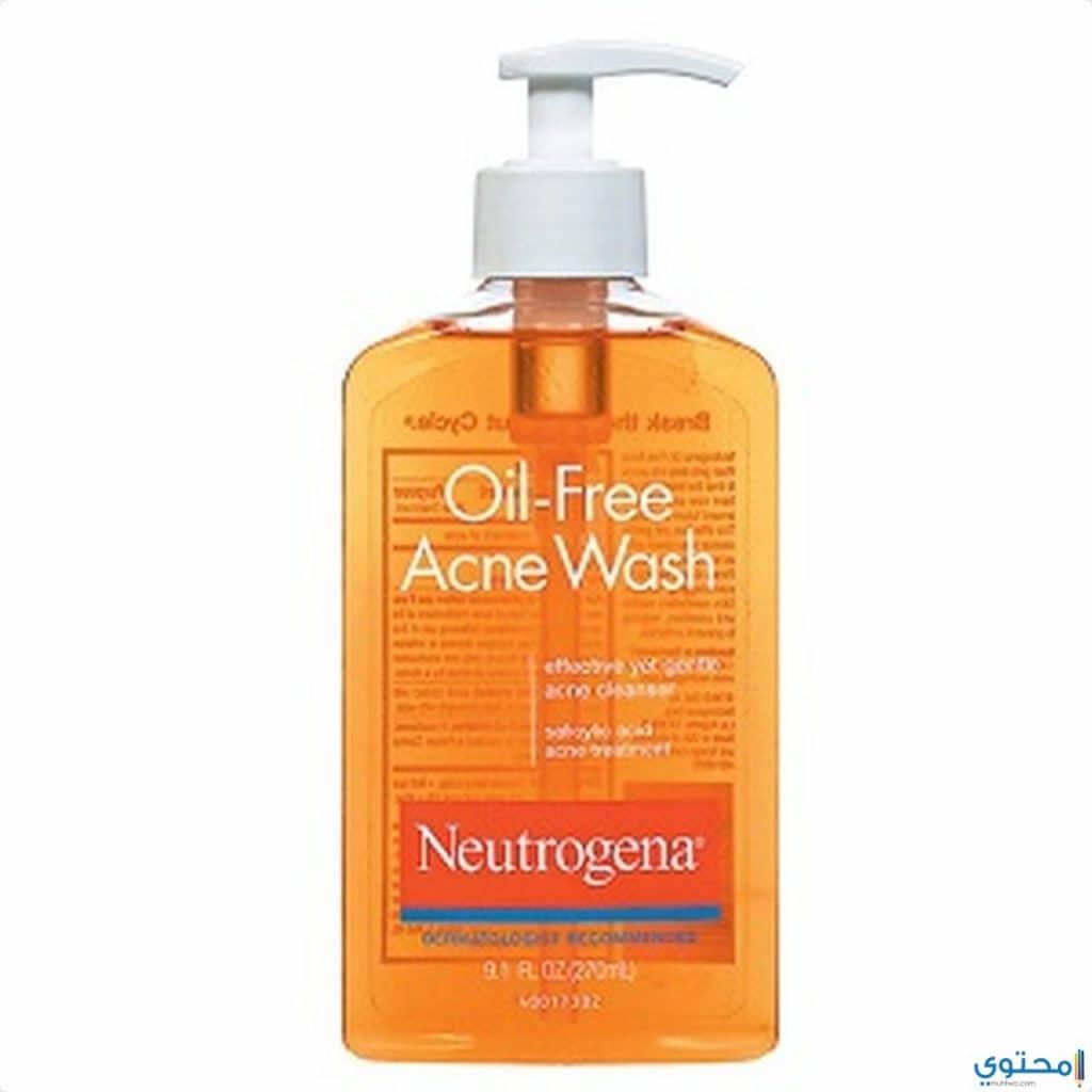 غسول Oil Free Acne