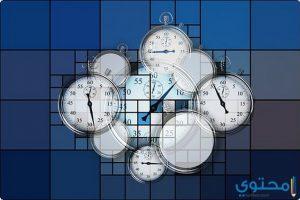 بحث عن استغلال الوقت