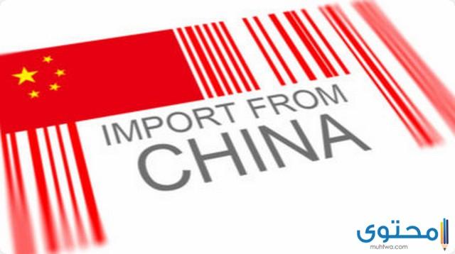 استيراد ملابس من الصين إلى مصر 2022
