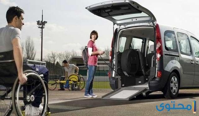 قواعد استخدام سيارات المعاقين