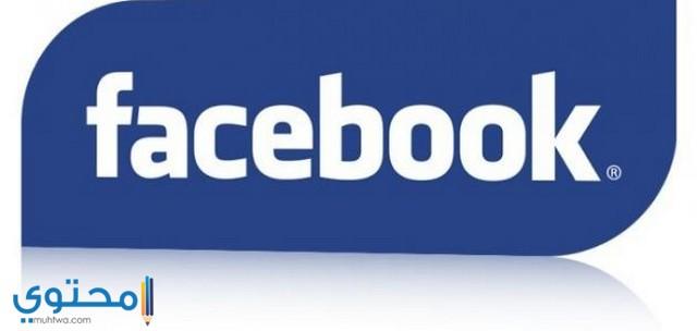 اسماء فيسبوك جميلة بالانجليزية