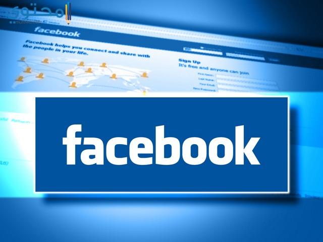 اسماء مستعارة حزينة للفيس بوك