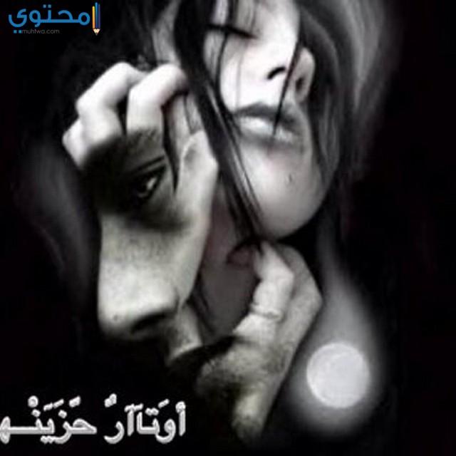 اجمل اسماء حزينة للفيس بوك