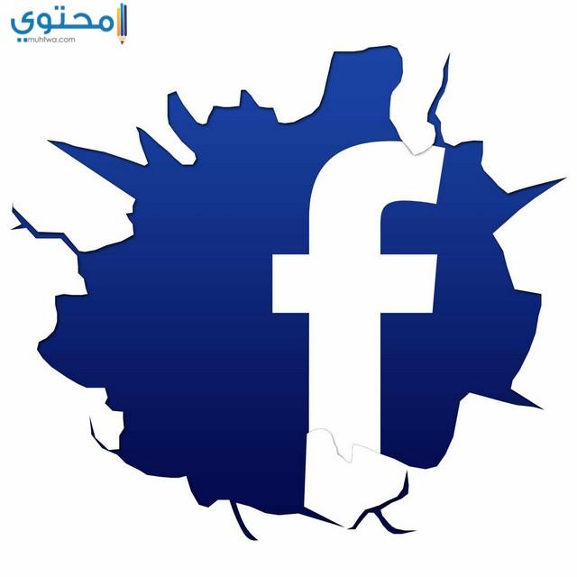 اسماء فيس بوك حزينه جديده