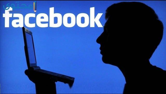اسماء فيس بوك شباب
