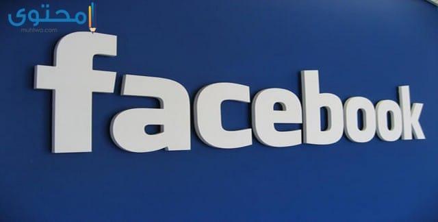 اسماء فيس بوك حزينه