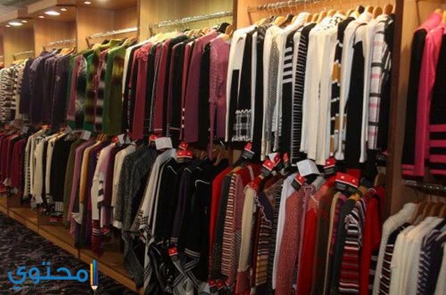 افضل اسماء محلات ملابس