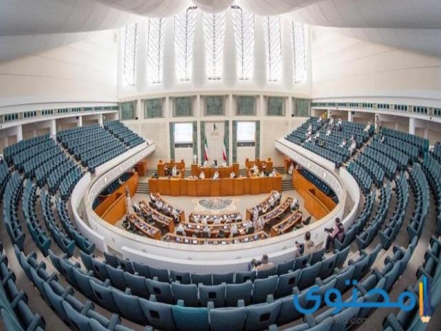 اسماء مرشحات مجلس الامة