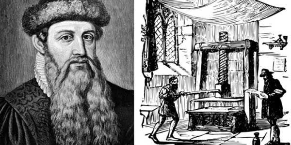 اسم المخترع الألماني الذي اخترع أول مطبعة ذات حروف