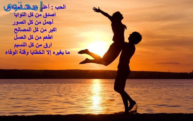 شعر رومانسي مصور