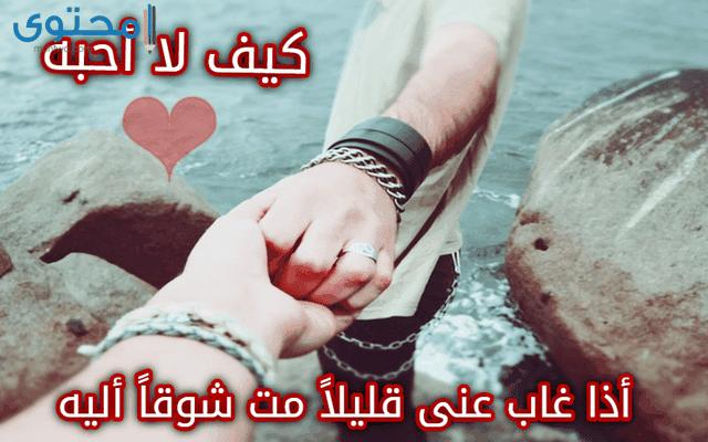 اجمل شعر رومانسي بالصور