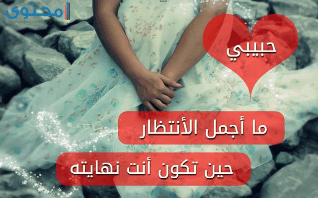 صور اشعار حب وغرام