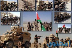 أشعار مدح وكلمات عن الجيش الاردني العظيم