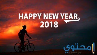 أشعار وقصائد عن السنه الجديدة 2019