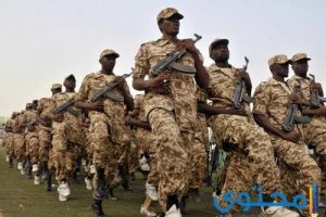 أشعار وكلمات عن الجيش السوداني حديثة
