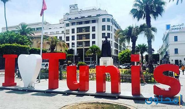 دلالات الأمثال التونسية
