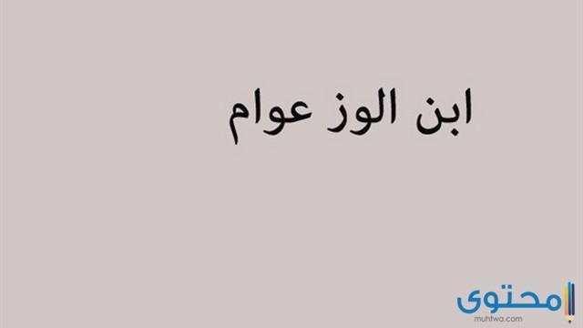 اشهر الأمثال المصرية