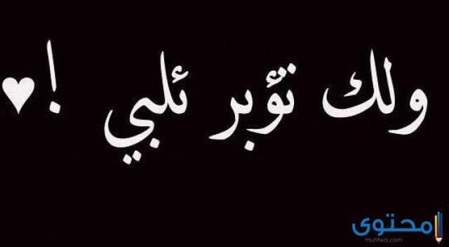 أشهر الأمثال اللبنانية