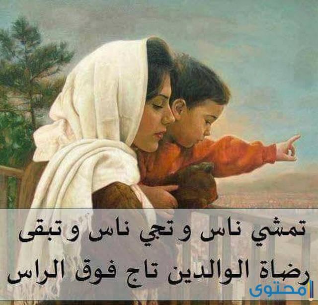 ما معاني الأمثال المغربية