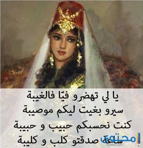الأمثال المغربية القديمة
