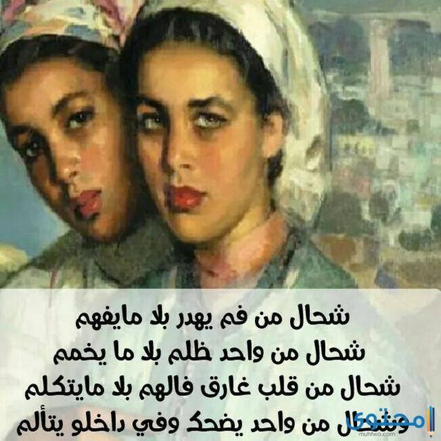 ما هي الأمثال المغربية