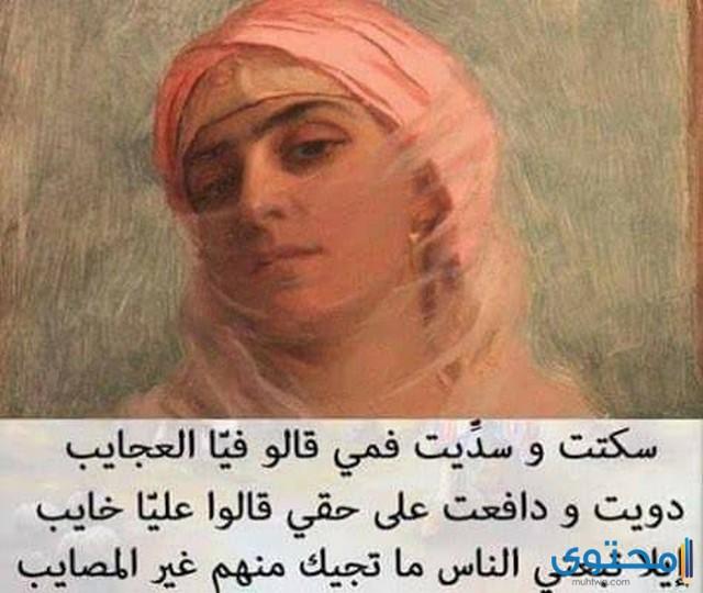 دلالات الأمثال المغربية