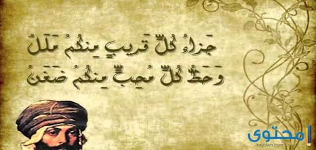 امثال فلسطينية قديمة