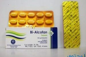 باي الكوفان أقراص لتسكين الآلام Bi-Alcofan