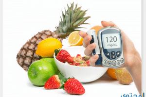 اغذية هامة لمرضي السكر في شهر رمضان