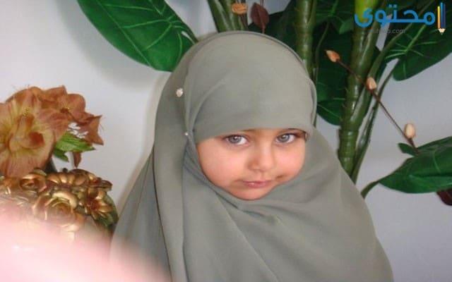 اطفال صغار بالحجاب