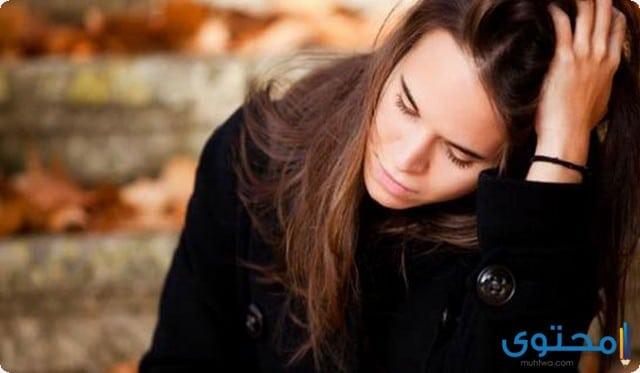 اعراض الاكتئاب واسبابه والعلاج