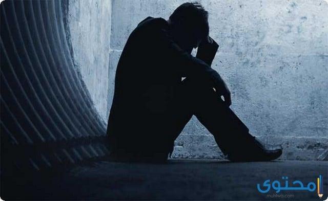 علاج مرض الاكتئاب