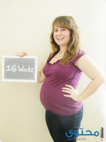 اعراض الحمل الشهر الرابع