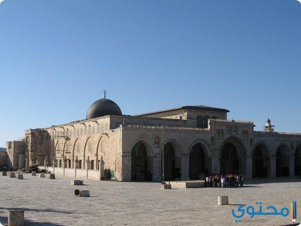 مكانة القدس فى الدين الإسلامى