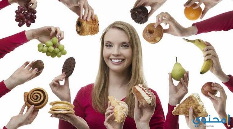 مميزات الغذاء الصحي