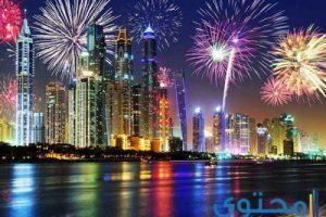 أفضل الفنادق في الإمارات لقضاء ليلة رأس السنة 2018