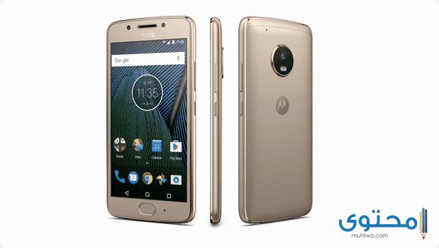 هاتف Moto G5