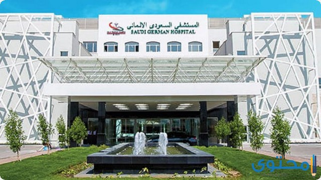 افضل مستشفيات الولادة في مصر