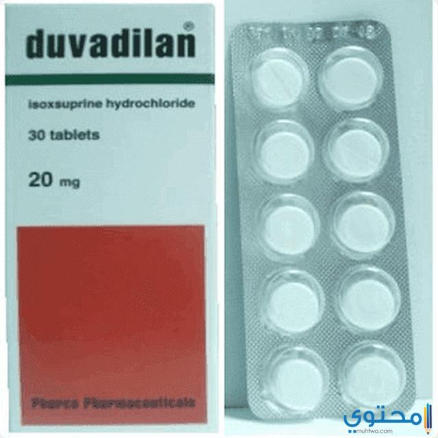 جرعة استخدام دوفاديلان