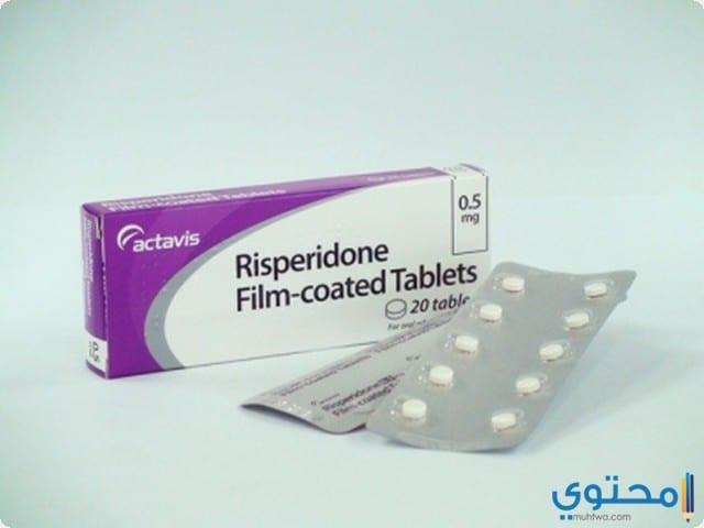 الاعراض الجانبية لدواء ريسبيريدون