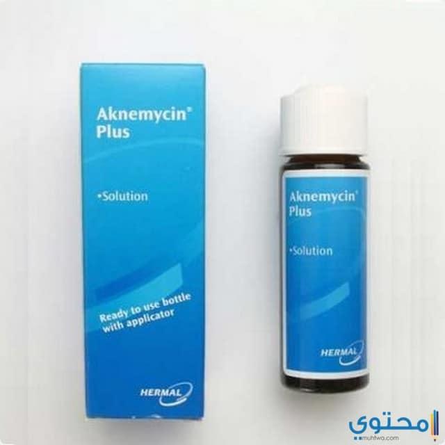 الآثار الجانبية لعلاج اكنيمايسين