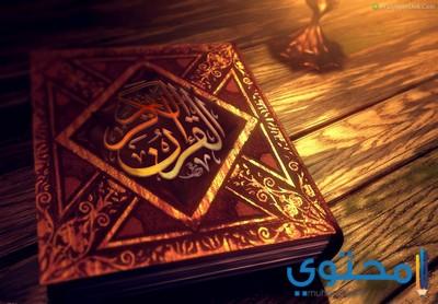 الأبراج في الأسلام حكم قراءة الأبراج موقع محتوى