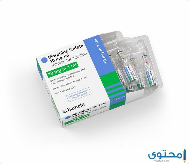 الأدوية التي تحتوي على الافيون
