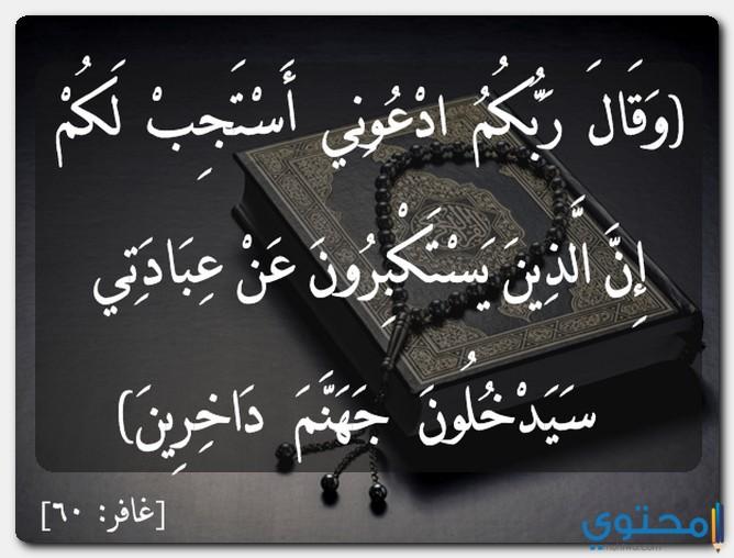 جهاد النفس من القرآن